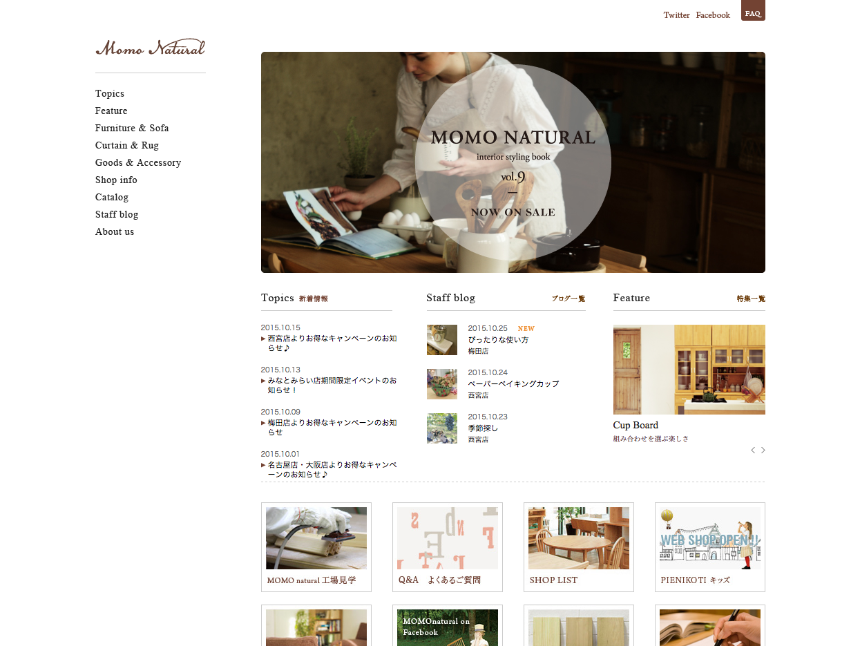 MOMO natural モモ ナチュラル オフィシャルサイト