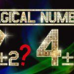 マジカルナンバーは7ではなくて4!マーケティングで使う短期記憶の数字