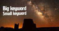 ビッグキーワードの定義と検索上位の狙い方|SEO対策の基礎知識