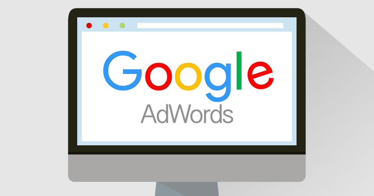Google AdWords 登録方法