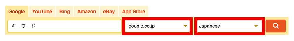 keywordtoolの検索方法