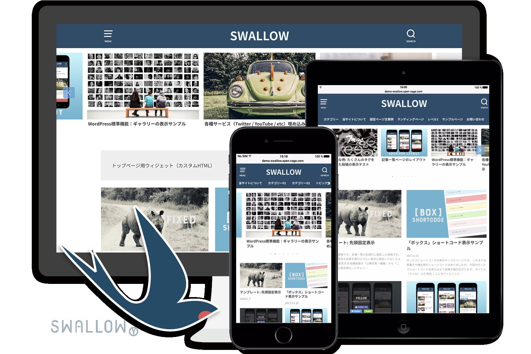 SWALLOW パソコン画面