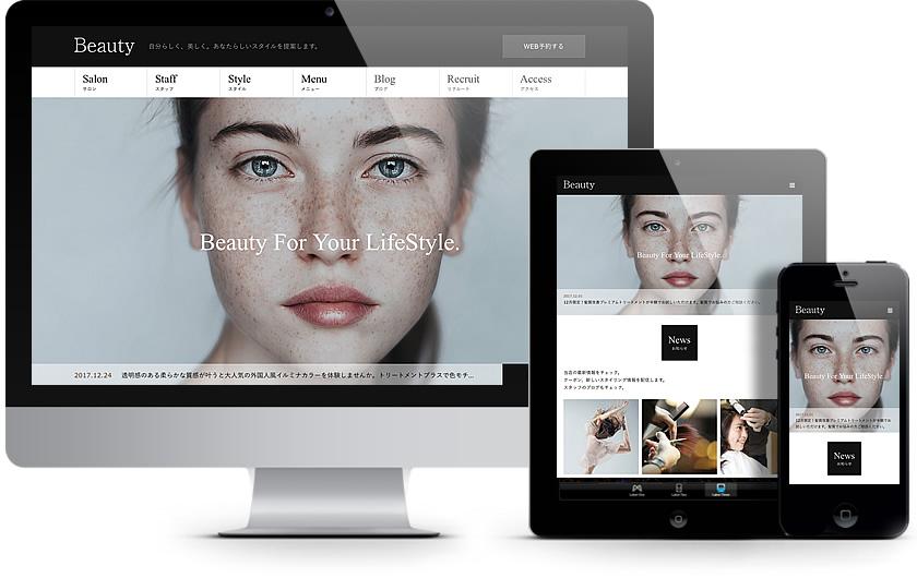 Beauty のパソコン画面
