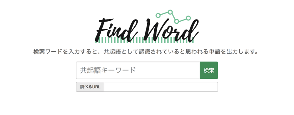 findword