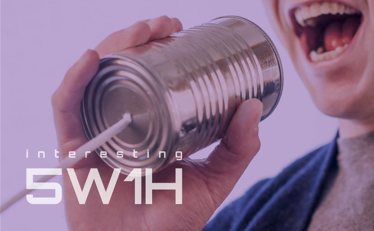 相手の興味を引き出す5W1H(8W3H)の順番