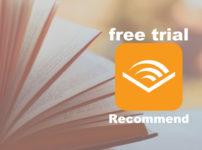 Amazonオーディブルの無料体験を堪能するおすすめ本